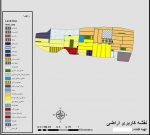 پروژه طراحی نقشه کاربری اراضی شهری(Arc GIS 10)